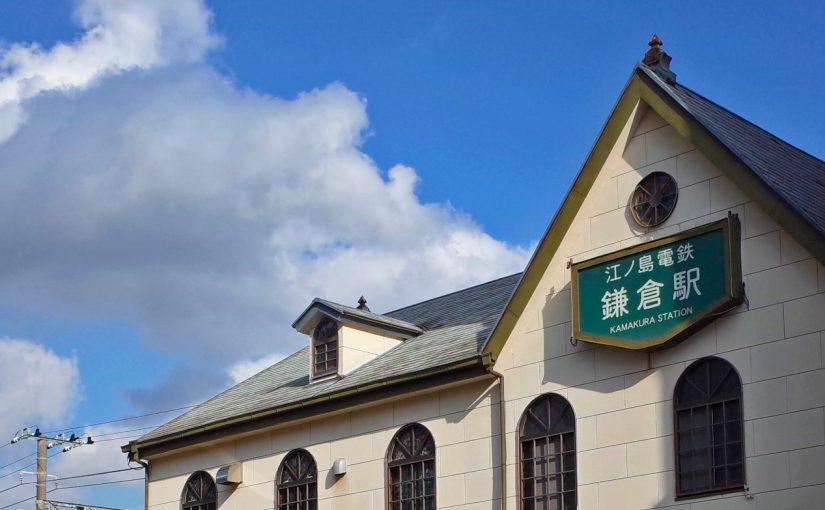 酒場シネトーク:鎌倉